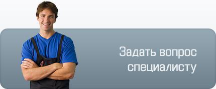 http://www.talisman-shop.com.ua/page118/